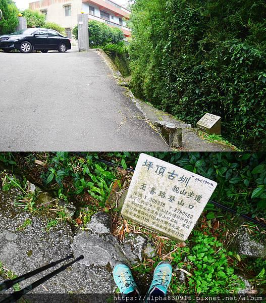 步道口.jpg