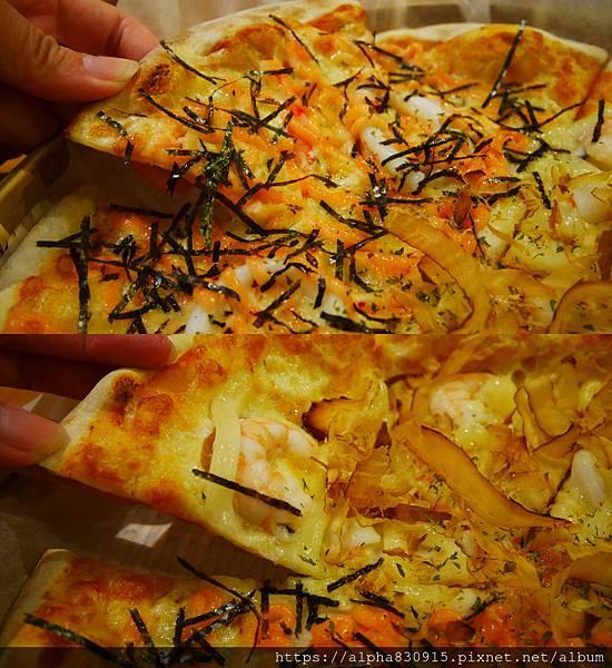 披薩.jpg