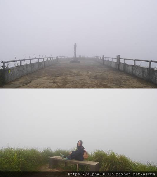大霧.jpg