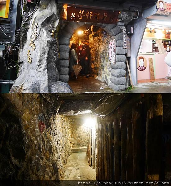 餐廳隧道.jpg