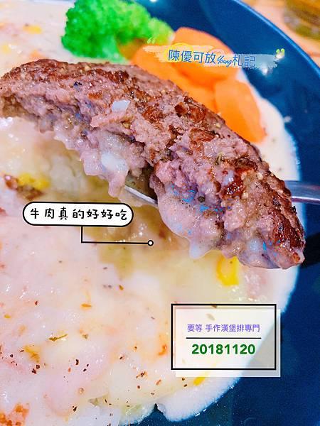 20181120_IMG_8323.JPG