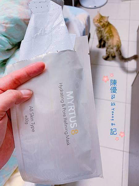 20181227_IMG_9353.JPG