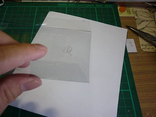 P1090732.JPG