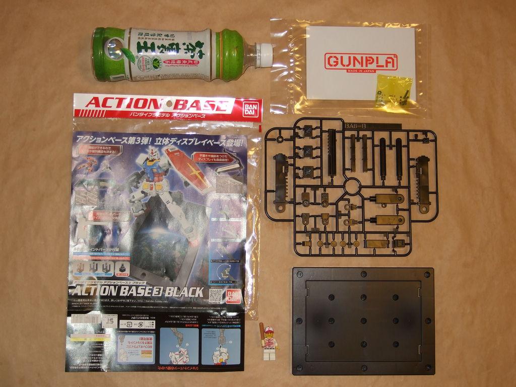 BANDAI Action Base 3 Black DSCF0518.JPG