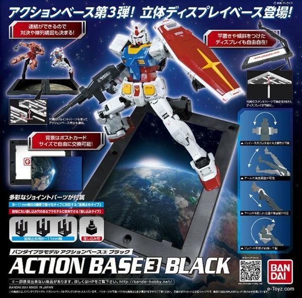 Action-Base-3-Black-5_l.jpg