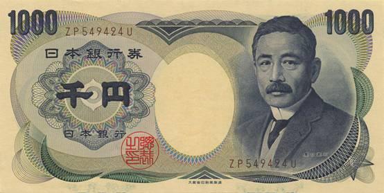 日本銀行券_千圓鈔_夏目漱石.jpg