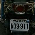 DSC_4912