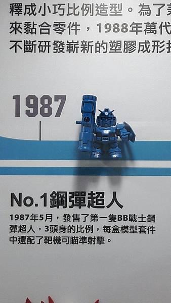 UzX8DuG