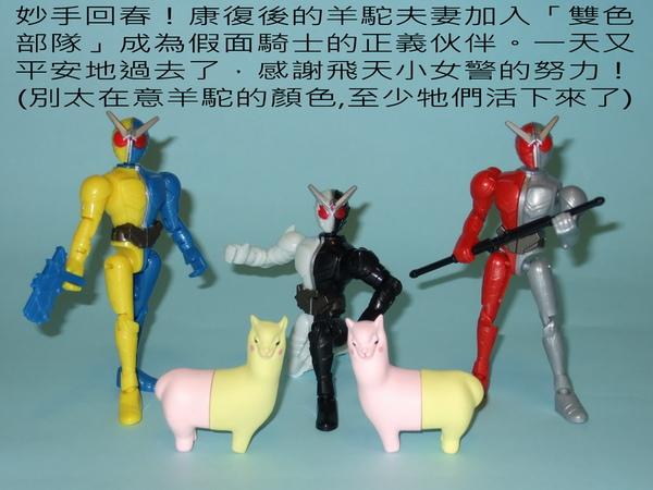 DSCF6450 假面騎士 W 食玩 2代.jpg