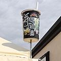 日本城夜市-友翔46.JPG