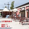 日本城夜市-友翔51.JPG