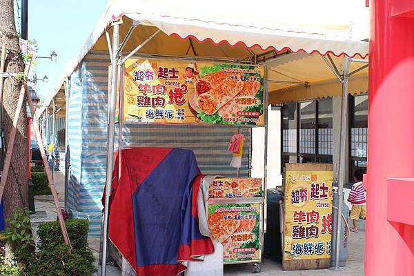 日本城夜市-友翔3.JPG