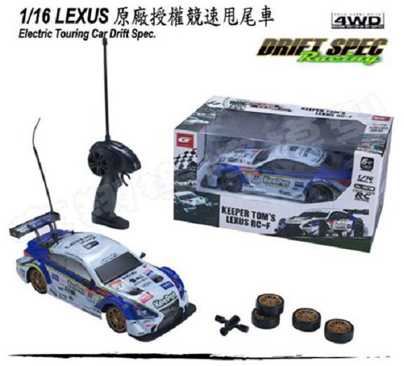 116 LEXUS