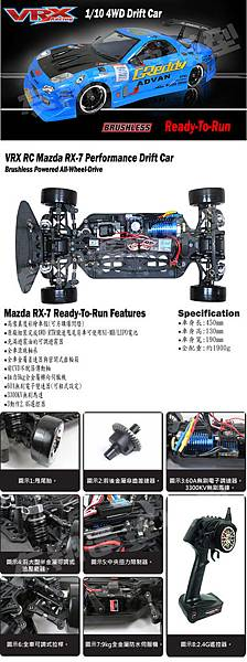 RX-7.jpg