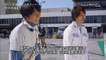 130510NHK智&翔8