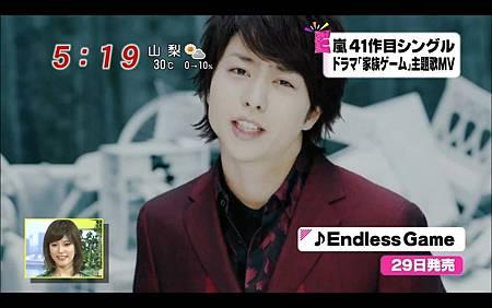 endless game PV4
