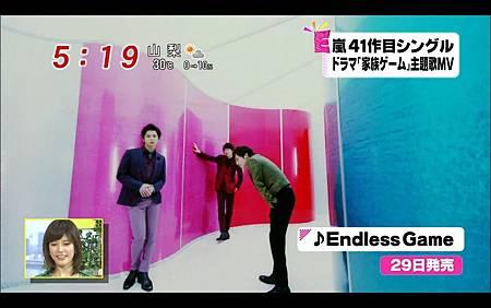 endless game PV6