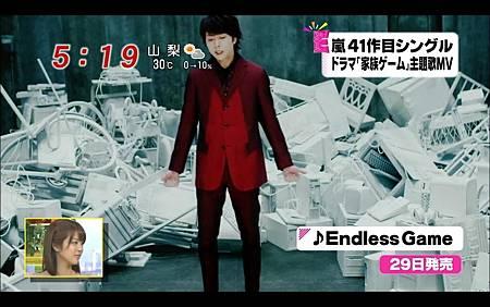 endless game PV9