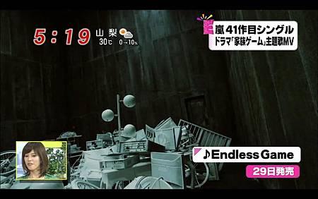 endless game PV8