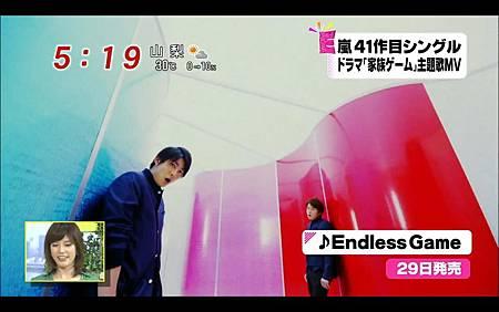 endless game PV7