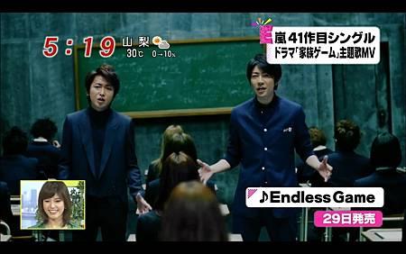 endless game PV13