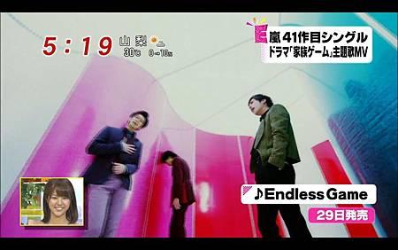 endless game PV11
