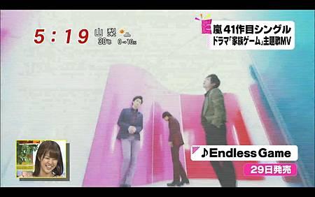 endless game PV10