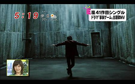 endless game PV19