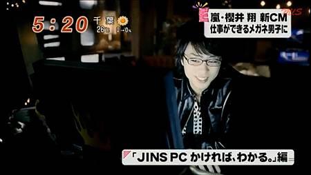翔JINS 新CM新聞1