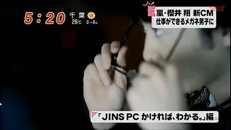 翔JINS 新CM新聞3