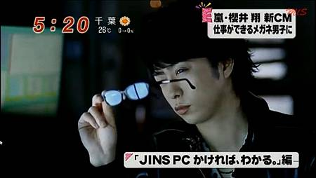 翔JINS 新CM新聞10