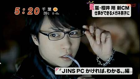 翔JINS 新CM新聞4