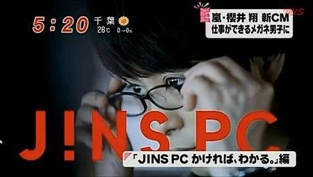 翔JINS 新CM新聞12