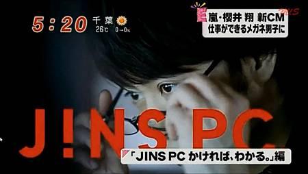 翔JINS 新CM新聞11