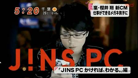 翔JINS 新CM新聞14