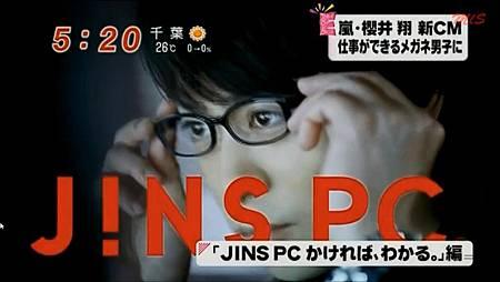 翔JINS 新CM新聞13