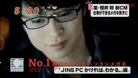 翔JINS 新CM新聞18