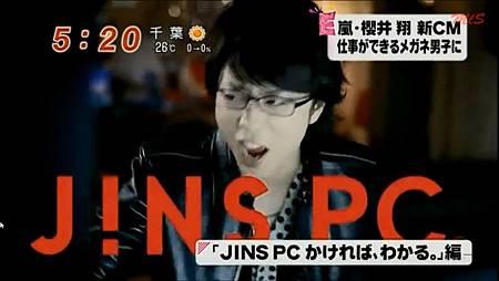 翔JINS 新CM新聞15