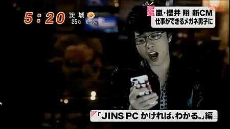 翔JINS 新CM新聞20