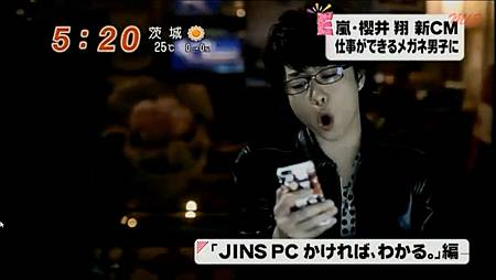 翔JINS 新CM新聞21