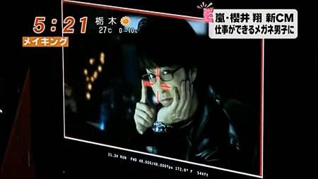 翔JINS 新CM新聞29