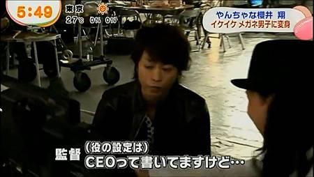 翔JINS 新CM新聞35