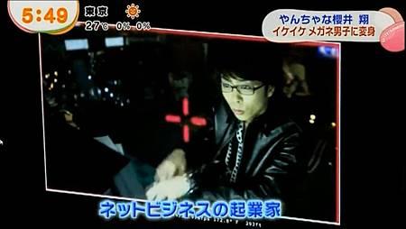 翔JINS 新CM新聞38