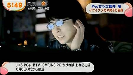 翔JINS 新CM新聞42
