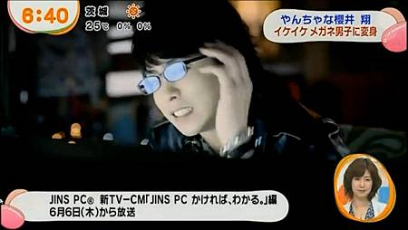 翔JINS 新CM新聞71
