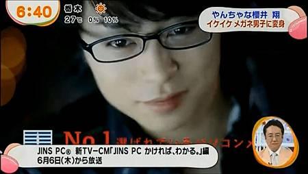 翔JINS 新CM新聞78