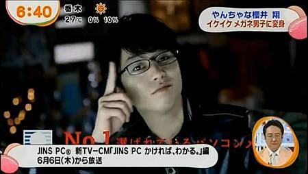 翔JINS 新CM新聞80
