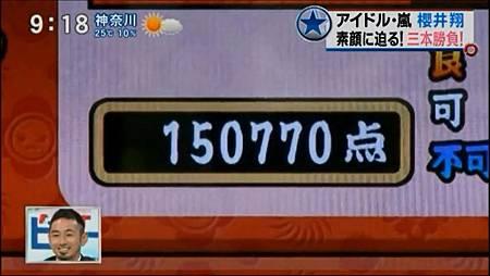 130523翔訪談42