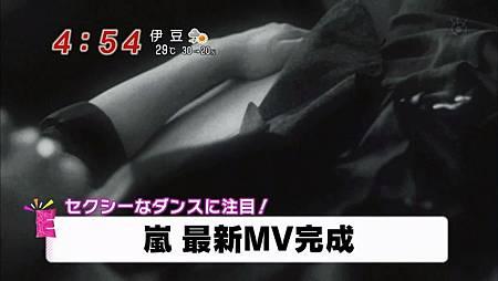 131008-PARADOX新聞21