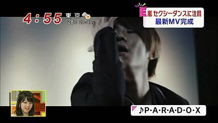 131008-PARADOX新聞33